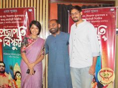 The trailer launch of the Bengali film Projapoti Biskut took place recently in the presence of the cast and crew of the film at Nandan 2.