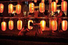 tanabata (festival de las estrellas)