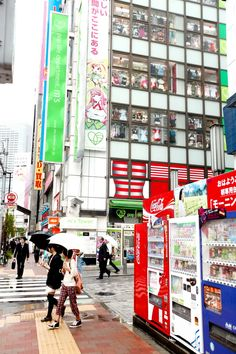 Akihabara, Japan by The Cherry Blossom Girl