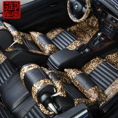 leopard car seat covers | Car leopard print car seat four seasons FORD focus mondeo zhisheng ...
