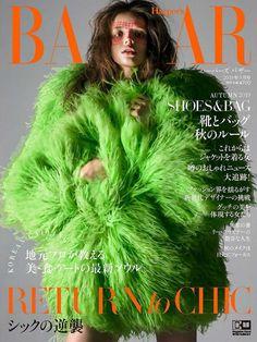 Niko by Masayuki Ichinose for Harper's Bazaar Japan September 2019 Revista Bazaar, Fashion Cover, Saint Laurent Paris, Harpers Bazaar, Supermodels, Stylists, Japan, Instagram, And More