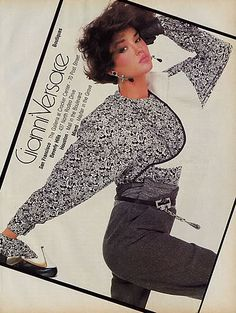 An 80's Advert For Gianni Versace