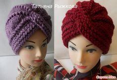 Всем здравствуйте! Всех с праздниками-Новым Годом и Рождеством!!! Меня зовут Татьяна и ко мне на Ты. Начинаем вязать шапку-чалму.