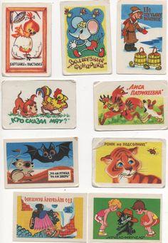 Карманные календари «Детские»