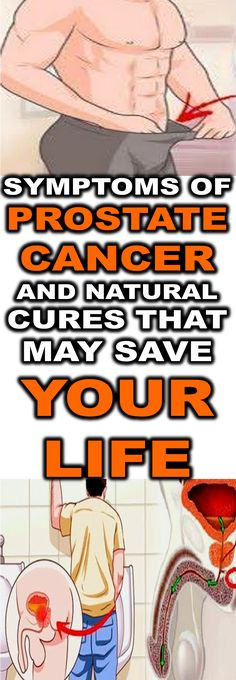 You are about to read some clinically proven facts about natural cures for prostate cancer and natural prostate remedies that the cancer industry isn't sharing with the public....