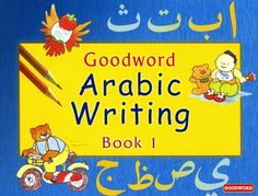 This series is perfect for your children to practice their Arabic writing skills. These books will bring out the latent calligraphers in them.