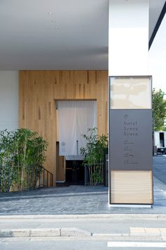 DFA Awards 2017 Merit Award - hotel kanra kyoto on Behance Wayfinding Signage, Signage Design, Display Design, Store Design, Wall Design, Café Restaurant, Shop Facade, Exterior Signage, Hotel Branding