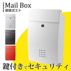 鍵付きポストの商品一覧 通販 - Yahoo!ショッピング Mailbox, Lockers, Locker Storage, Furniture, Home Decor, Homemade Home Decor, Mail Drop Box, Post Box, Safe Deposit Box