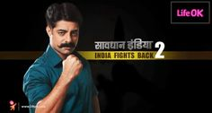 Watch Savdhaan India 4 September 2016 LIFE OK HD Fresh Episode