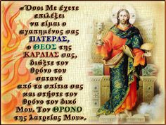 Christ, Prayers, Faith, Quotes, Books, Quotations, Libros, Book, Prayer