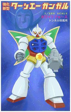 部長「おもちゃ買ってこい」 ミ(・)(・)「おかのした」 : ハムスター速報 Funny Images, Funny Pictures, Vintage Robots, Mecha Anime, Super Robot, Vintage Artwork, Old Ads, Mobile Suit, Art Model