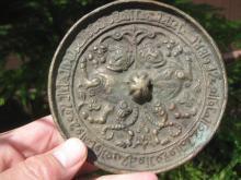 Islamic bronze mirror, Kufic inscriptions, 12-13th c