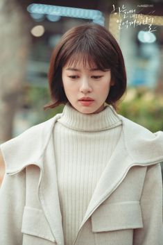 Hundred Million Stars from the Sky (하늘에서 내리는 일억개의 별) Korean - Drama - Picture Jung So Min, Young Actresses, Korean Actresses, Korean Star, Korean Girl, Dramas, Girl Crushes, Fall Winter Outfits, Korean Drama