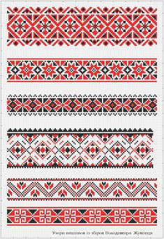 Embroidery Stitches, Embroidery Patterns, World Cultures, Cross Stitch, Diy Crafts, Ukraine, Loom, Diagram, Log Projects