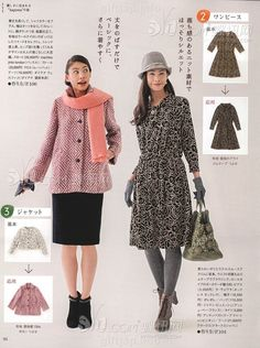 MRS STYLE BOOK 2014-10