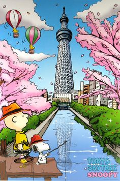 Snoopy and Charlie Brown fishing in Tokyo Gifs Snoopy, Snoopy Cartoon, Snoopy Images, Snoopy Comics, Snoopy Pictures, Peanuts Cartoon, Snoopy Quotes, Peanuts Snoopy, Charlie Brown Characters