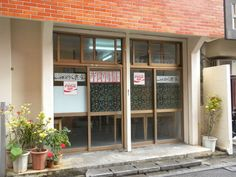 那覇、松山にある「いっちゃん食堂」