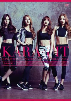 OMONA THEY DIDN'T! Endless charms, endless possibilities ♥ - KARA release preview of their fitness DVD