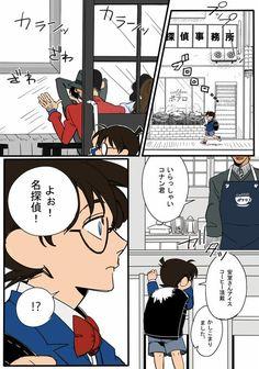【 ル パ ン × コ ナ ン 】モンキーパンチ先生がお亡くなりになられて追悼の意もこめて書きだしました…山もなければ落ちもないです。完全自分絵だし捏造だから見る人は注意してね… Detective Conan Ran, Lupin The Third, Conan Comics, Amuro Tooru, Animation Tutorial, Magic Kaito, Anime Crossover, Case Closed, Team Fortress