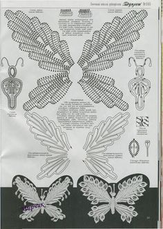 Butterfly (diagram)