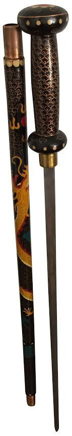A Japanese Sword in a Cloisonne Walking Cane Sheath Probably 19th century, with dragon design