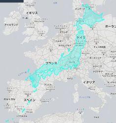 Edinburgh, Liverpool, Manchester, Amsterdam, Barcelona, Fantasy Map, Paris, London, Science And Nature