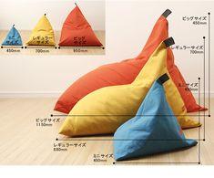 Image Article – Page 771593348639980166 Bean Bag Table, Bean Bag Sofa, Modern Bean Bag Chairs, Modern Bean Bags, Bean Bag Pattern, Bean Bag Design, Diy Bean Bag, Crochet Cushion Cover, Kids Bean Bags