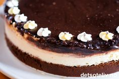 Israelkake, av Det søte liv (in Norwegian) Cookie Desserts, No Bake Desserts, Baking Recipes, Cake Recipes, Caramel Pudding, Norwegian Food, Let Them Eat Cake, Cheesecake, Food And Drink