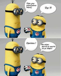 Haha Funny, Lol, Greek Words, Greek Quotes, Just For Laughs, Life Is Beautiful, Funny Photos, True Stories, Minions