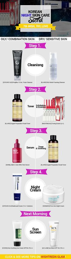 WISHTREND GLAM - http://www.wishtrendglam.com/korean-night-skin-care-routine/