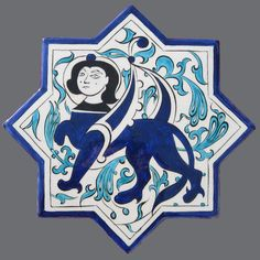 Kunst in Konya Iranian Art, Traditional Art, My World, Ceramic Art, Glass Art, Cool Style, Tiles, Pottery, Sculpture