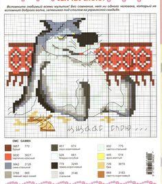 Cross-stitch Content Fat Kitty...   Gallery.ru / Фото #60 - Забавные схемы - elena-555