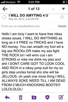 Email to Nike