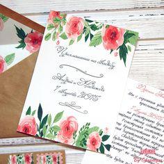 envelope, watercolor, invitation, invitations, flowers, watercolor flowers, pink, green, приглашение, пригласительные, крафт-конверт