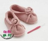 adorable crochet slippers! - with full Japanese pattern (and diag)