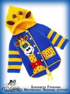 Watch This Video Incredible Crochet a Bear Ideas. Cutest Crochet a Bear Ideas. Knitted Hats Kids, Knitted Baby Clothes, Knitting For Kids, Baby Knitting, Crochet Hats, Baby Boy Sweater, Baby Sweaters, Crochet Unicorn Blanket, Baby Pullover