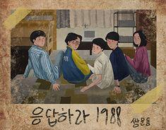 Korean Drama Romance, Korean Drama Movies, Korean Dramas, Best Kdrama, K Wallpaper, Korean Art, Drama Korea, Cute Cartoon Wallpapers, Graphic Design Illustration
