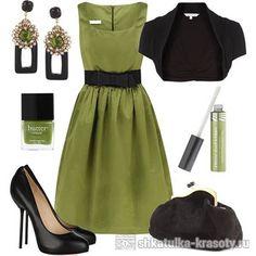 Оливковый цвет. Сочетание цветов в одежде: оливковый + чёрный. Мрачновато. Лучше - оливковый + чёрный + белый.
