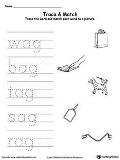 **FREE** AG Word Family Trace and Match Worksheet.Topics: Word Families, Reading, and Phonics. Alphabet Tracing Worksheets, Writing Worksheets, Matching Worksheets, Preschool Worksheets, Kindergarten Activities, Learning Activities, Kids Learning, Family Worksheet, Reading Lesson Plans