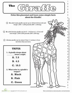 First Grade Paper Projects Animals Worksheets: Giraffe Activity Placemat