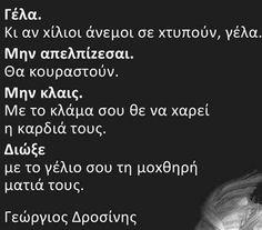 Ποιήματα (ΚΤ)