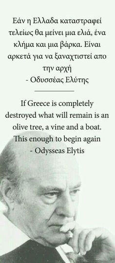 If Greece is complitely destroyed what will remain is an olive tree ,a vine and… Greek Language, Greek Culture, Greek Quotes, Greek Life, Beautiful Places To Visit, Some Words, Greek Islands, Ancient Greek, Beautiful Words