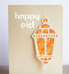 Eid Printables 2014: Giftwrap and Cards