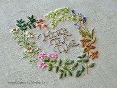 По дизайну Sadako Totsuka из книги Herb embroidery on linen 1 Подробности в блоге http://starakalamarka.blogspot.ru/2015/01/herb-tea-tame.html