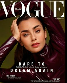 Lily Collins, Vogue Magazine Covers, Vogue Covers, Site Instagram, Moda Instagram, Tapas, Power Dressing, Ageless Beauty, Fall Looks