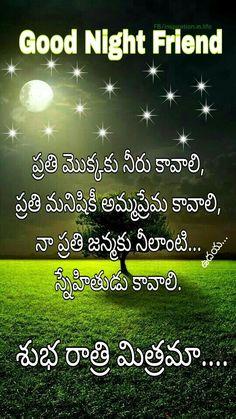 Goodnight Good Night Friends Good Night Friends Good Night