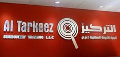 WITH TROTEC YOU CAN CREAT A MILLION ITEMS FOR YOUR OFFICE:  EXAMPLE: Signage AL TARKEEZ made from acrylic done by TROTEC LASER MACHINE  Contact us: Phone: (00971) 4 294 1171 - (00971) 4 294 1173 Fax: (00971) 4 294 1188 Email: info@tarkeez.net #TARKEEZ #TROTECLASER #TROTECLASERDUBAI #SPEEDY #LASERCUT #ACRYLIC #WOOD #DESIGN