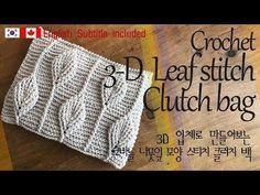 Häkeln dreidimensionales Muster verlässt Plaid Tasche / Clutch Bag / häkeln s . Crochet Clutch Bags, Crochet Pouch, Crochet Handbags, Crochet Purses, Cute Crochet, Knit Crochet, Crochet Clutch Pattern, Crochet Hooded Scarf, Crochet Leaves