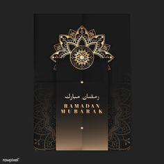 Ramadan Cards, Ramadan Wishes, Ramadan Images, Free Illustrations, Flower Illustrations, Eid Mubarak Banner, Mosque Vector, Eid Milad, Wedding Invitation Background
