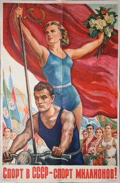Спорт в СССР - спорт мнллнонов!